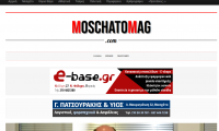 moschatomag.png